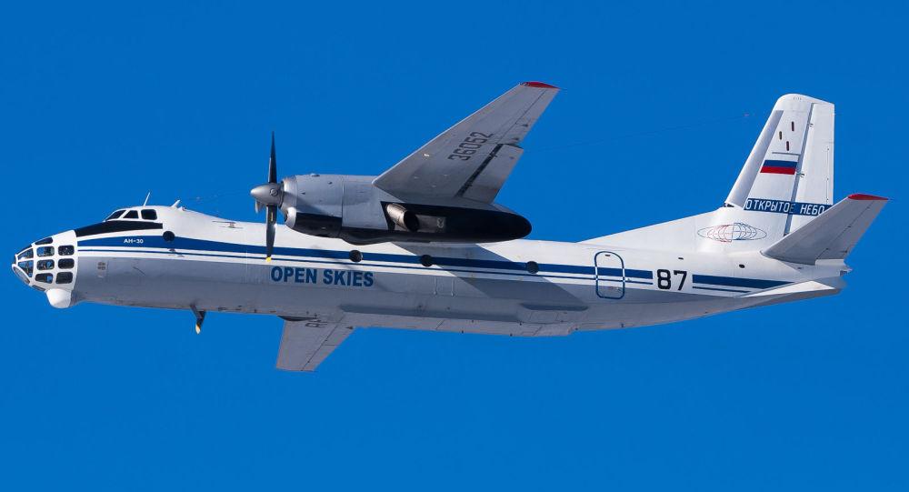 An-30B