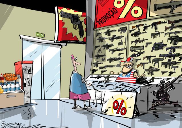 Faz parte das compras