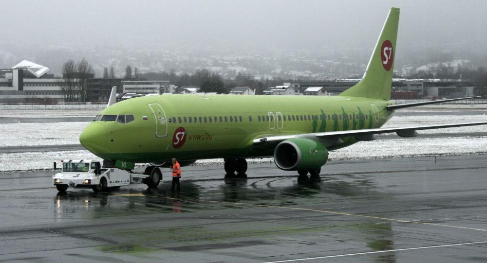 Boeing 737 da companhia S7 Airlines