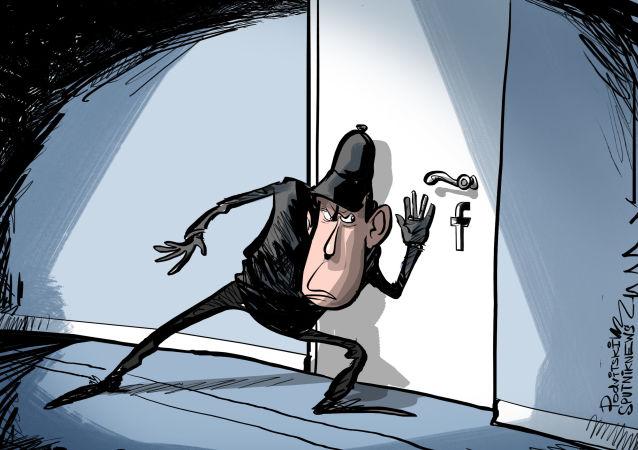 Privacidade sem limites
