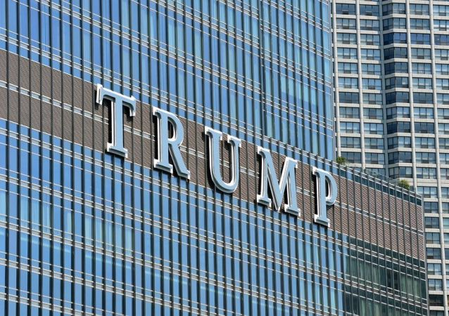 Torre Trump em Nova York