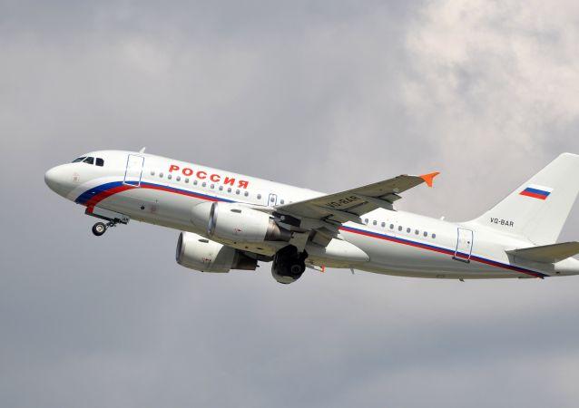 Companhia aérea Rossiya