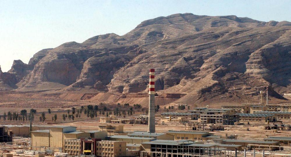 Centro de conversão de urânio próximo da cidade iraniana de Isfahan