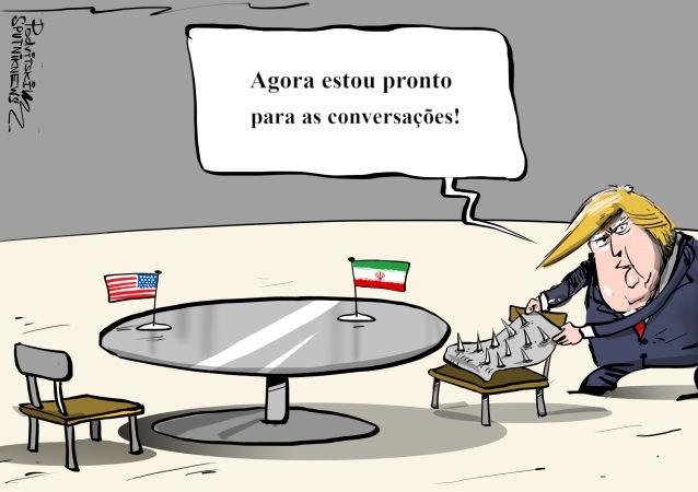 Preparações especiais para negociar com Irã