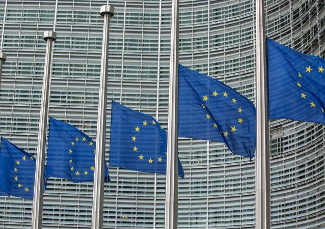 A bandeira da União Europeia