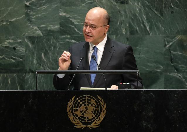 Presidente do Iraque, Barham Salih, discursa na 74ª sessão da Assembleia Geral das Nações Unidas na sede da ONU em Nova York, EUA, 25 de setembro de 2019