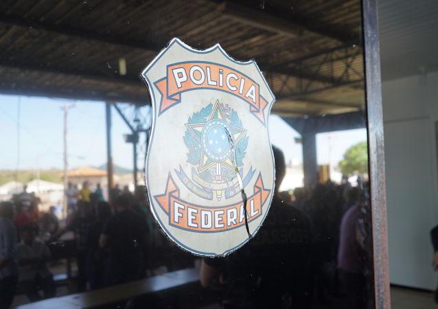 Brasão da Polícia Federal do Brasil (arquivo)