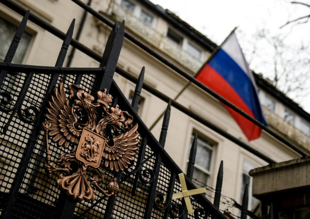 Embaixada russa no Reino Unido