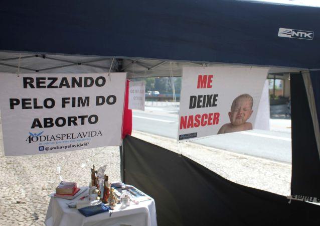 Acampamento montado por ativistas que fazem campanha contra o aborto na frente do Hospital Pérola Byington, no centro de São Paulo (SP), nesta sexta-feira (25). Vítimas de abuso sexual atendidas pelo hospital se sentem constrangida pela abordagem do grupo.Willian Moreira/Futura Press/Folhapress)