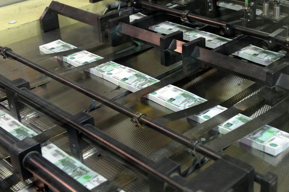 Fábrica de rublos vista por dentro