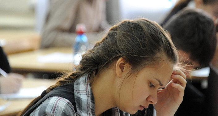 Composição final nas escolas russas