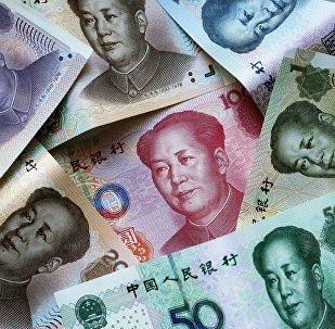 Yuan chinês