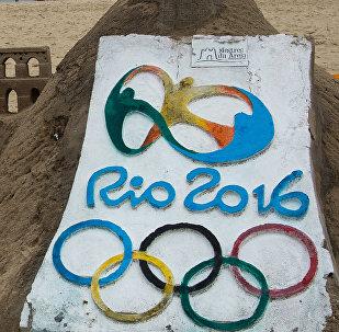 Rio de Janeiro prepara-se para os Jogos Olímpicos de 2016