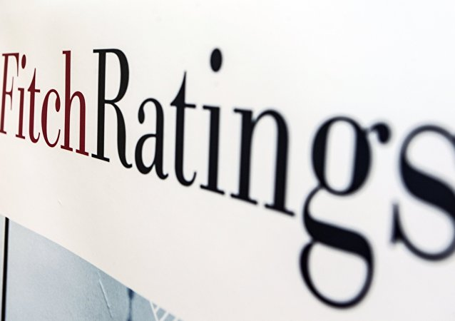 Logo da agência Fitch Ratings