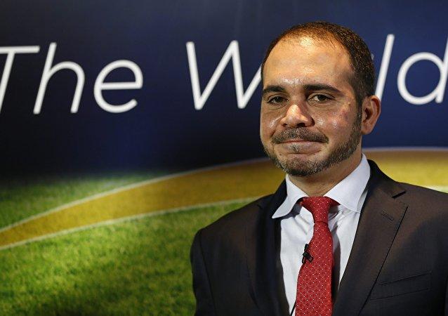Príncipe da Jordânia, Ali bin al-Hussein