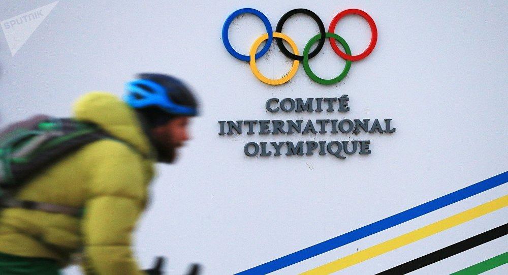 Sede do Comitê Olímpico Internacional, em Lausanne, na Suíça (arquivo)