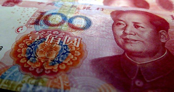 Yuan, moeda chinesa