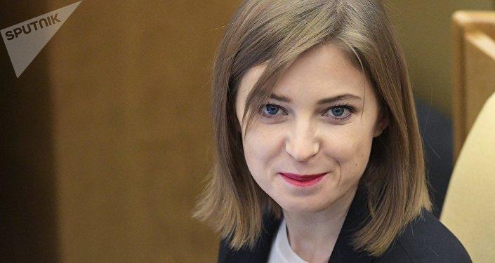 Natalia Poklonskaya, vice-presidente do comitê da Duma de Estado da Rússia para assuntos de segurança e combate à corrupção durante uma sessão plenária