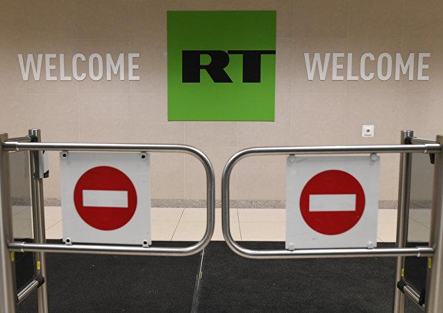 Prédio do RT em Moscou