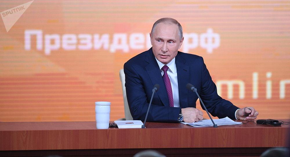 Conferência anual de Vladimir Putin, realizada em 14 de dezembro de 2017