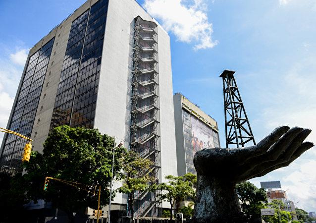 Venezuela vai fazer paridade de um barril de petróleo por uma criptomoeda