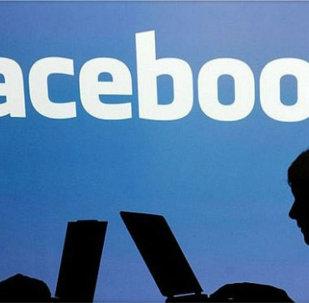 Usuários do Facebook