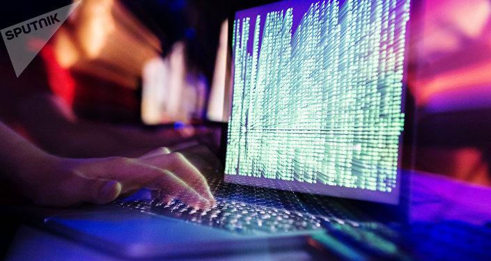 Segurança cibernética, imagem referencial