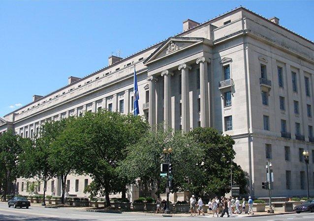 Departamento de Justiça dos EUA, foto de arquivo
