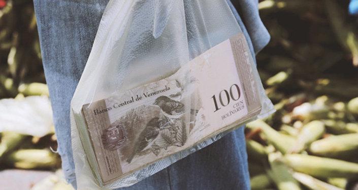 Bolívares venezuelanos