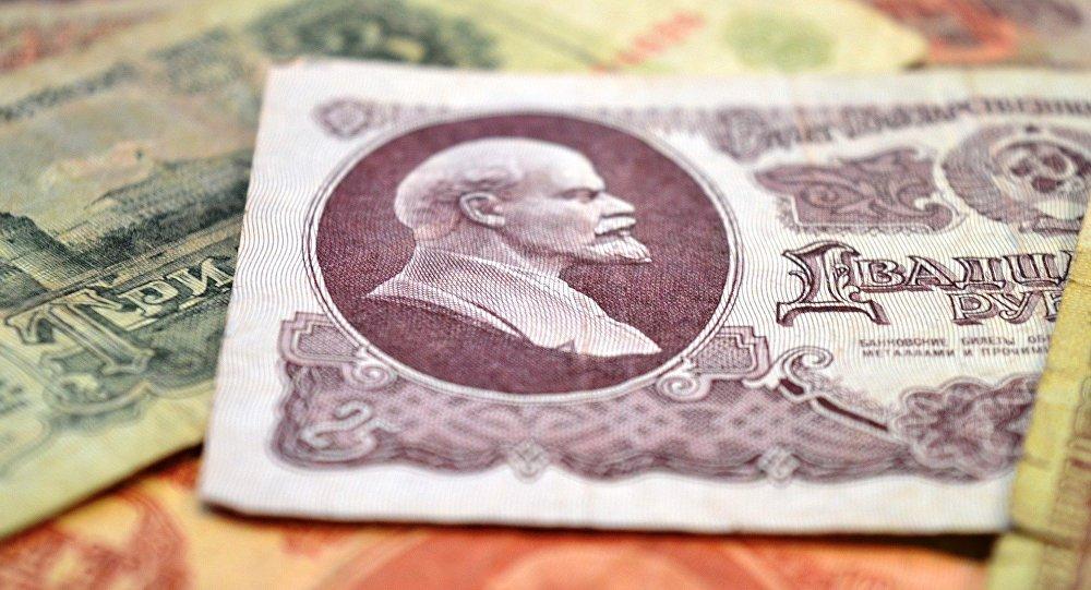 Dinheiro soviético