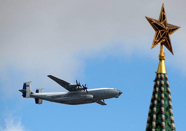 An-22 Antei (foto de arquivo)