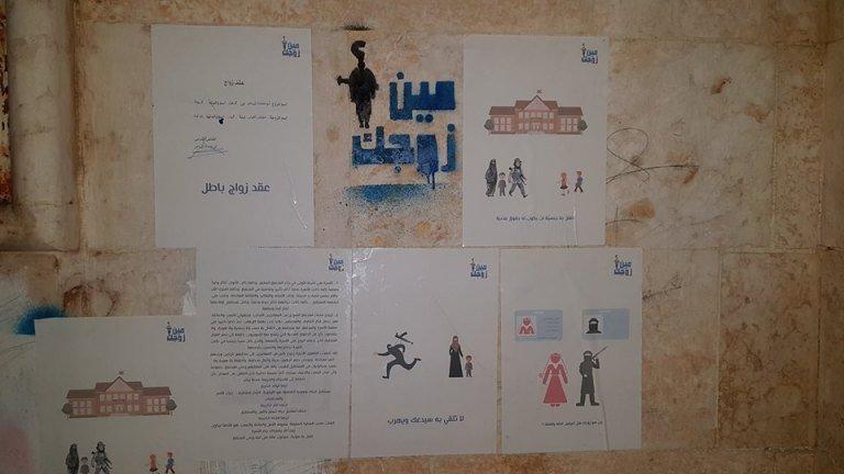 Imagem com cartazes da campanha Quem é seu marido