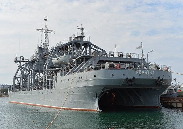 Navio de resgate Kommuna da Frota do Mar Negro da Rússia