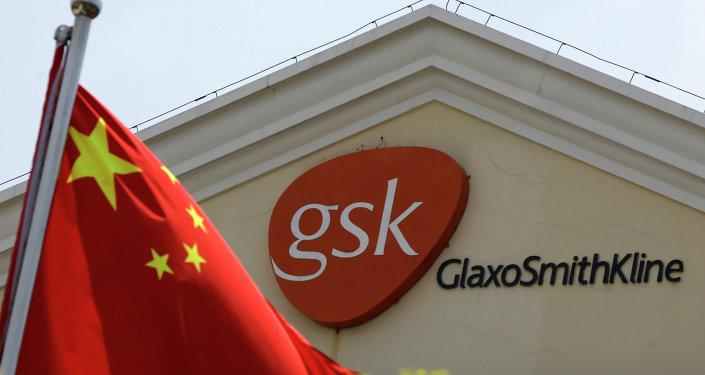 Bandeira da China em Xangai