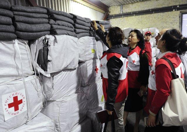 Suprimentos médicos da China chegam a Rostov para ajudar refugiados