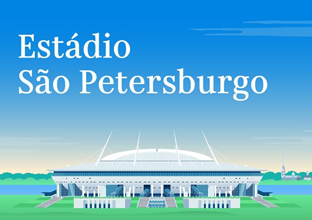 Estádio São Petersburgo