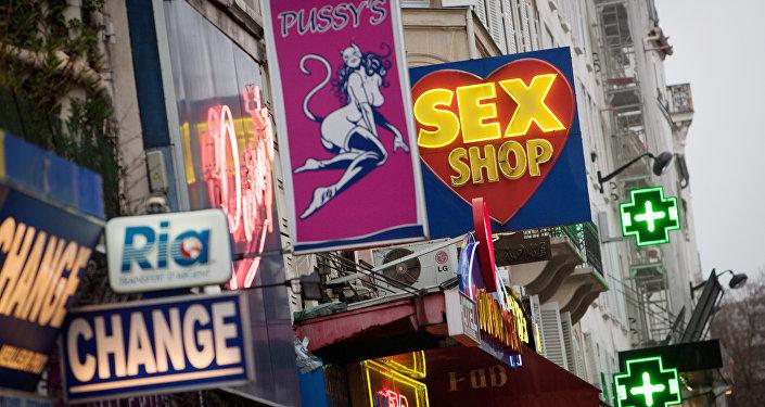 Produtos íntimos em Paris (imagem referencial)