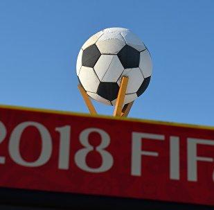 Imagem de uma bola de futebol no estádio Mordovia Arena