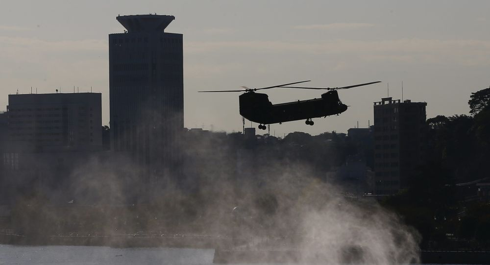 Helicóptero japonês (imagem referencial)