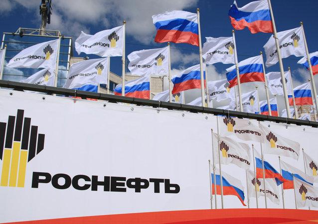 Rosneft pode assumir nos próximos meses controle total do projeto Solimões