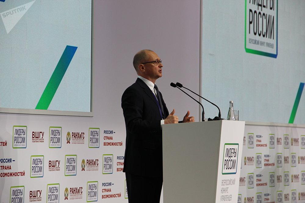 Sergei Kirienko, primeiro vice-chefe da administração da Presidência da Rússia, faz um discurso durante a cerimônia de encerramento do concurso Líderes da Rússia