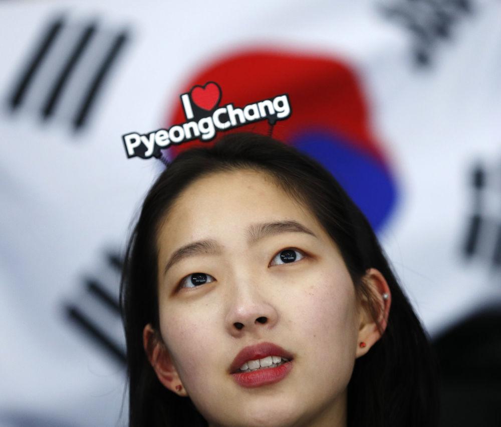 Torcedora sul-coreana nos Jogos Olímpicos de Inverno em Pyeongchang