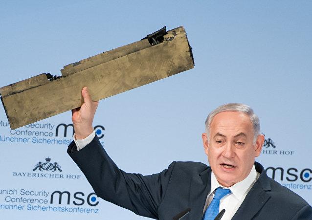Netanyahu discursa durante a Conferência de Segurança de Munique, em 18 de fevereiro de 2018