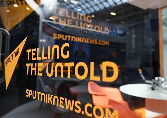 Pavilhão da Agência Internacional de Notícias e Rádio Sputnik durante as preparações para a exposição no âmbito do Fórum de Investimentos russo em Sochi