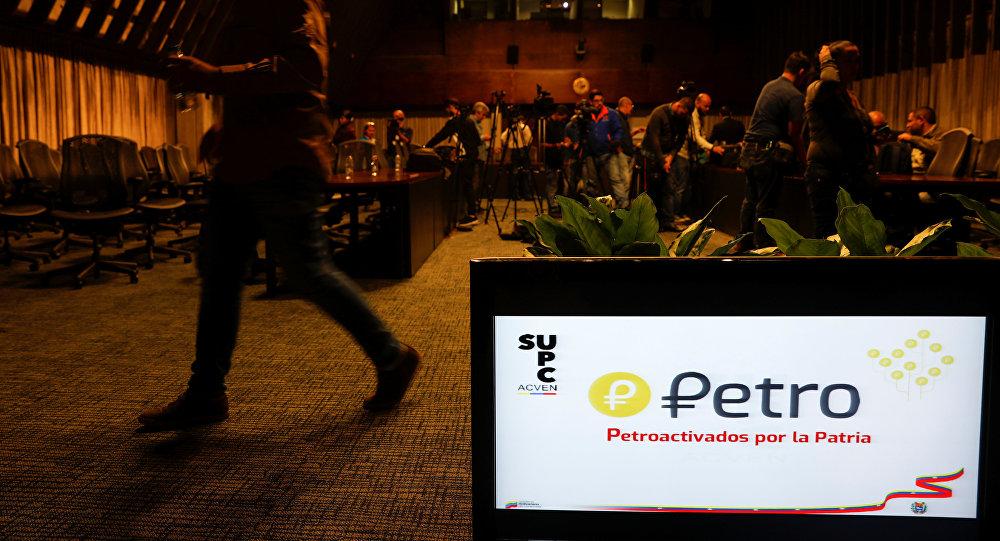Logotipo do petro, foto de arquivo