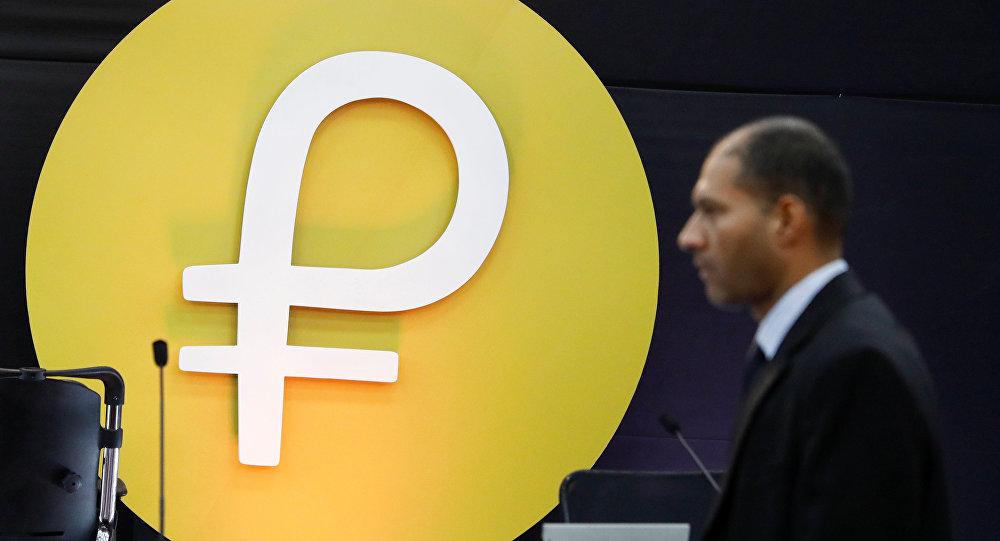 Logotipo da criptomoeda venezuelana, petro