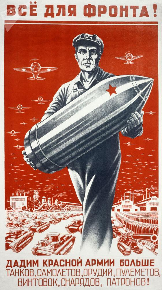 Tudo para linha de frente! Mais tanques, aviões, canhões, metralhadoras, espingardas, munições, cartuchos!, cartaz da época da Segunda Guerra Mundial