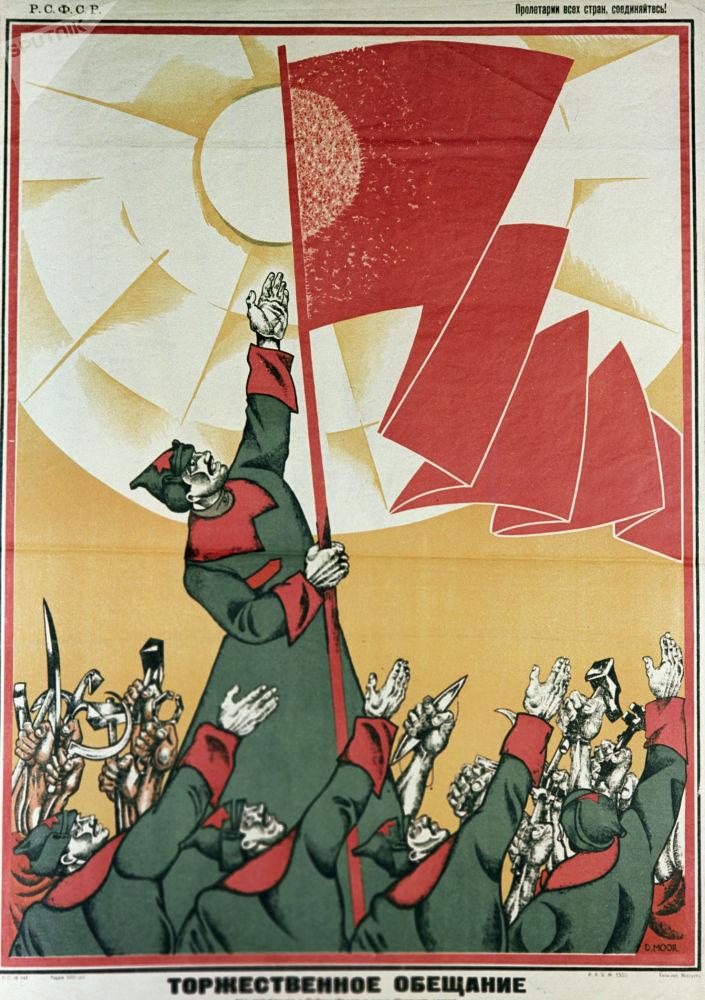 Reprodução do cartaz Promessa solene, por Dmitry Moor