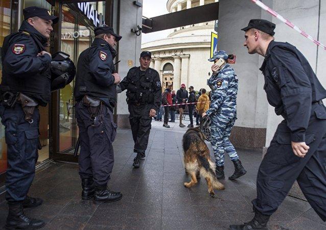 Ameaça de bomba sendo verificada na Rússia