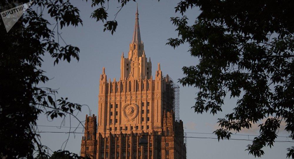 Prédio do Ministério das Relações Exteriores da Rússia em Moscou